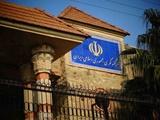 بیانیه سرکنسولگری ایران در اربیل در پی تعرض به این مکان دیپلماتیک