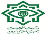 جزییات عملیات وزارت اطلاعات در کرمان