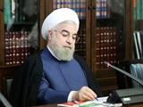 روحانی با ارسال نامهای وزرای علوم و نیرو را به مجلس معرفی کرد