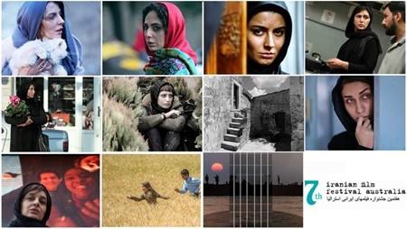 نمایش ۱۱ فیلم برگزیده سینمای ایران در استرالیا