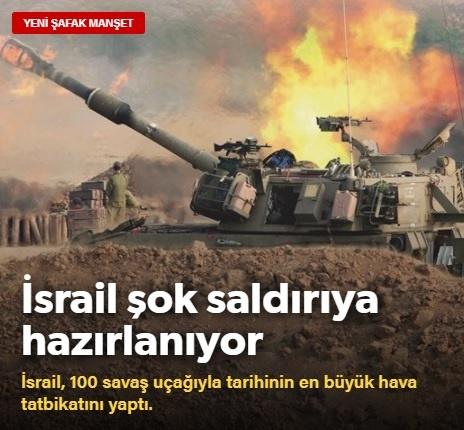 رژیم صهیونیستی برای حمله به لبنان آماده میشود