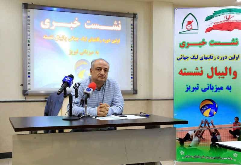 ایران، میزبان اولین دوره لیگ جهانی والیبال نشسته شد