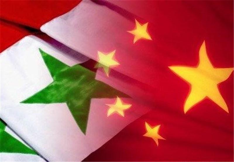 چین به دنبال گسترش همکاریهای اقتصادی با سوریه است