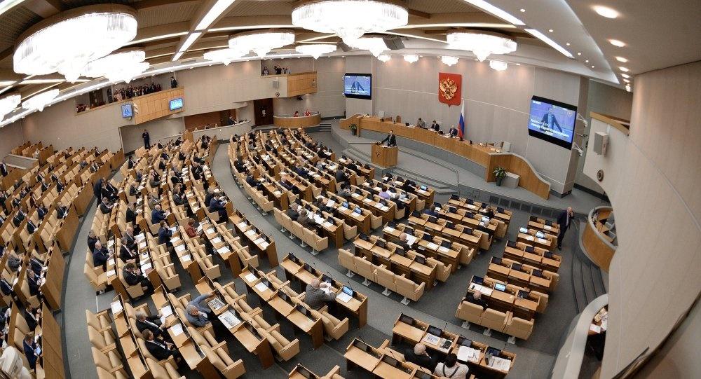 آشنایی با مجلس دومای روسیه