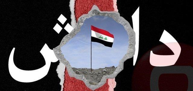 وزیر کشور عراق اعلام کرد | پایان داعش در عراق