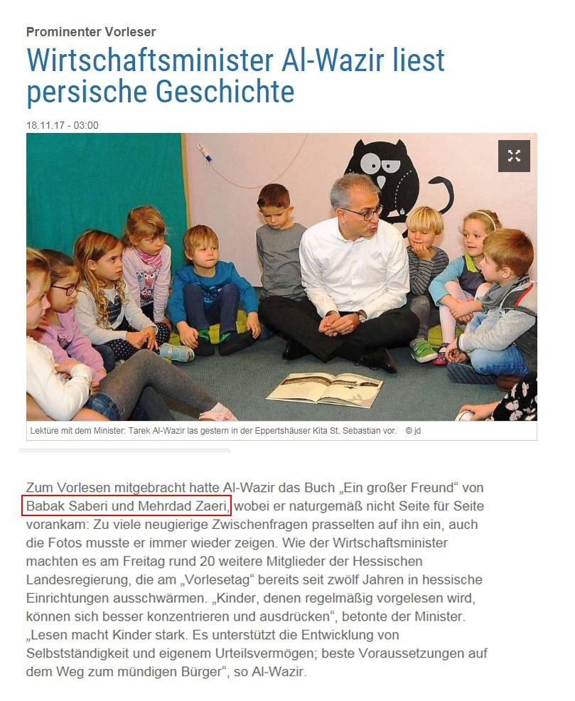 وزیر آلمانی کتاب نویسنده ایرانی را خواند