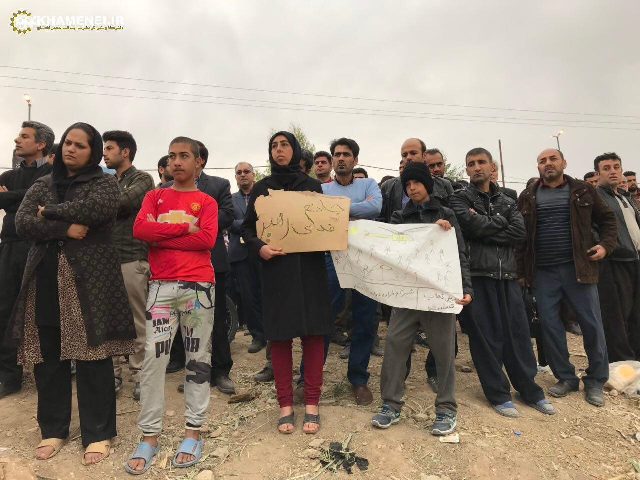 مردم زلزلهزده کرمانشاه پیش از دیدار با رهبرانقلاب
