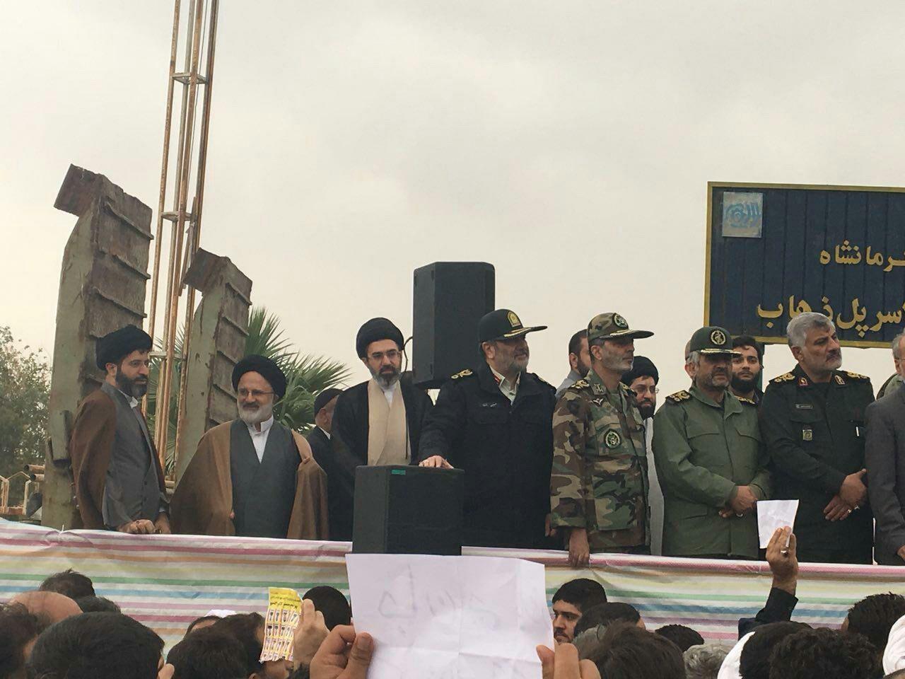 حضور رهبرانقلاب و فرزندانشان در مناطق زلزله زده کرمانشاه