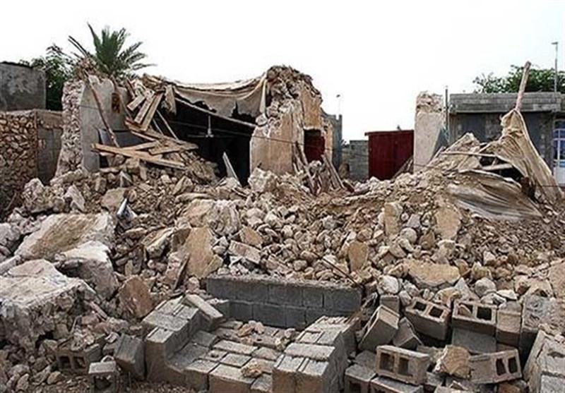 زلزله ایلام
