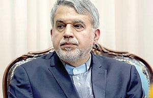 ضرورت احیای هویت فرهنگی و اجتماعی تهران