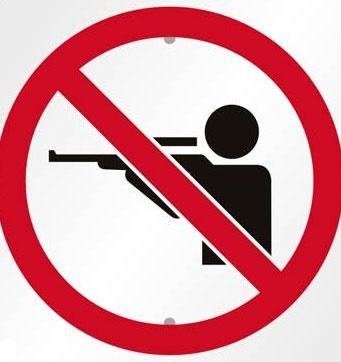 آنفلوانزا، شکار پرندگان را در مازندران ممنوع کرد