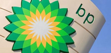 فروش میدان گازی بیپی سیاست آمریکا در قبال ایران را میآزماید