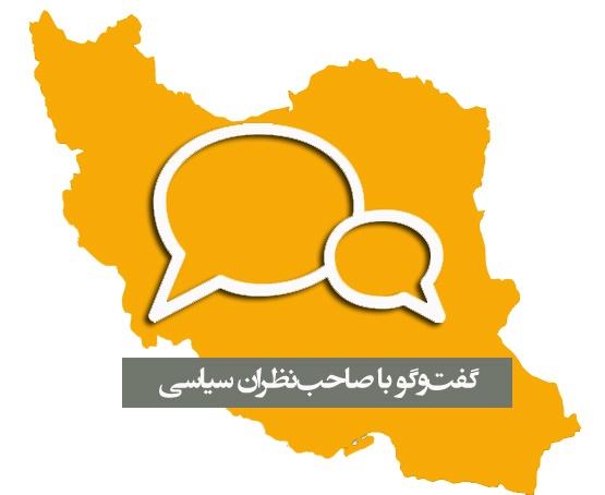 بازگشت به گفتوگوی ملی برای مصلحت کشور