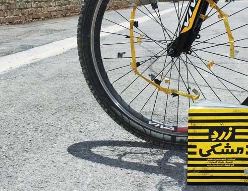 دوچرخه شماره ۸۹۸