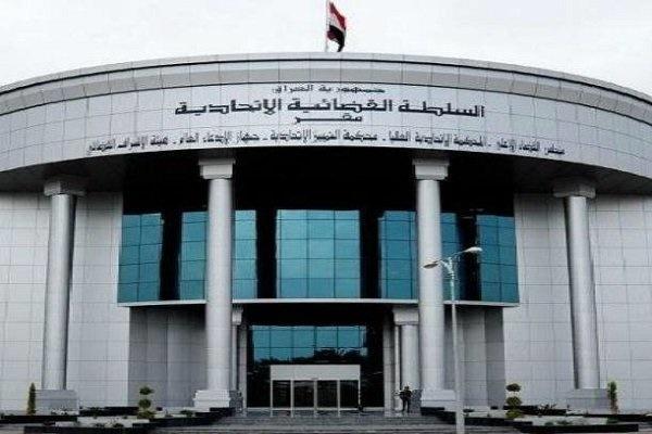 دادگاه عالی فدرال عراق: در قانون اساسی مجوز جداییطلبی وجود ندارد