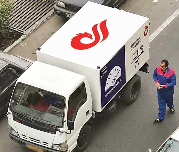 آغاز فروش آنلاین سوخت از دیماه