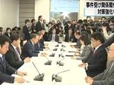 دولت ژاپن علیه سایتهاى مربوط به خودکشى