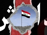 وزیر کشور عراق اعلام کرد: پایان داعش در عراق