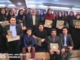 برگزیدگان شانزدهمین جشنواره کتاب و رسانه تجلیل شدند