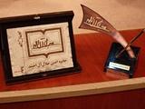 دبیر و اعضای هیات علمی جایزه جلال منصوب شدند