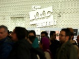 پردیس سینمایی چارسو میزبان جشنواره سینماحقیقت