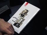 گزارش یک نشست: نقد ادبی در روسیه