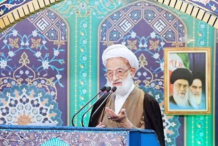 26 آبان؛ گزارش نماز جمعه تهران