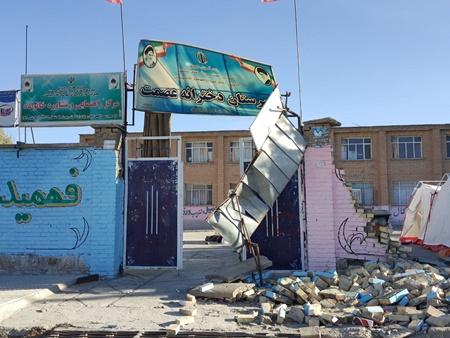 وضعیت مدارس کرمانشاه پس از زلزله؛ ستاد اجرایی فرمان امام مدرسه جدید میسازد