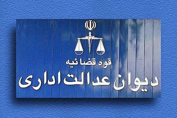 اخطار ۴۸ ساعته دیوان عدالت اداری به شرکت ملی گاز ؛ آبونمان ممنوع
