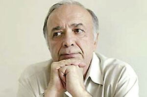 دکتر محمد بقایی ماکان