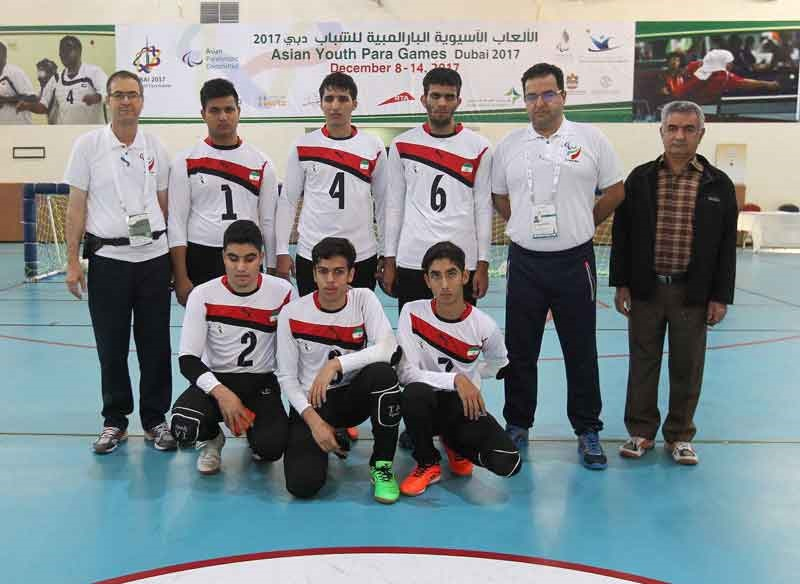 Goalball Team