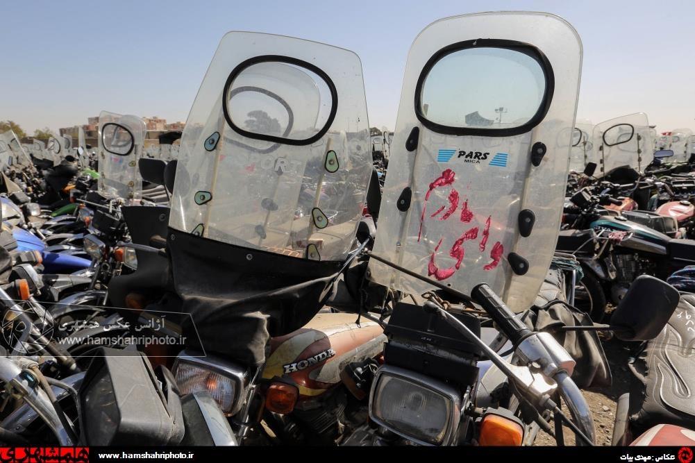 عکس | پارکینگ موتورسیکلتهای توقیفی