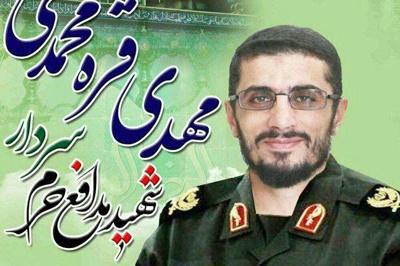 جزئیات مراسم تشییع پیکر شهید مدافع حرم سردار قره محمدی