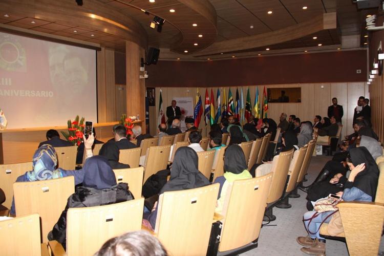 سیزدهمین سالگرد اتحاد بولیواری در دانشکده مطالعات جهان برگزار شد