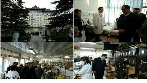 بازدید وزیر بهداشت از بیمارستان در چین