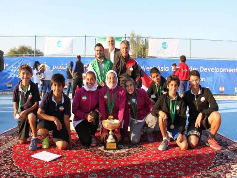 ایران قهرمان تنیس زیر ۱۳ سال غرب آسیا شد