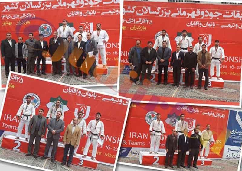 تهران قهرمان رقابتهای جودوی کشور شد