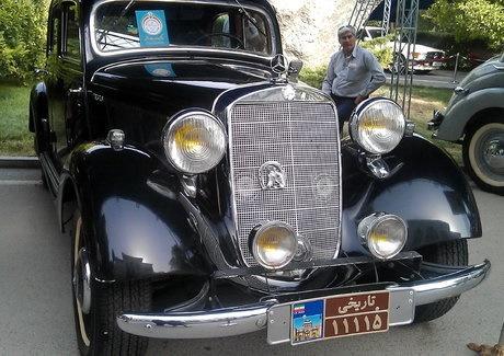 آغاز صدور پلاک برای خودروهای تاریخی