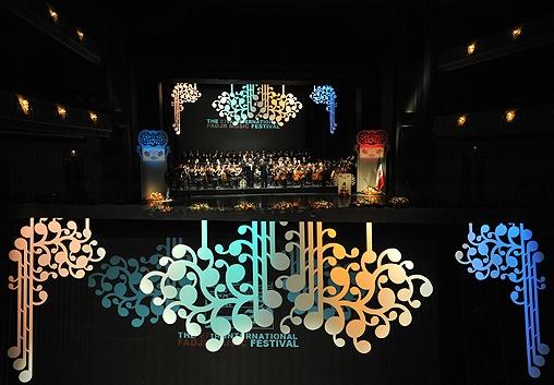 جدول اجراهای سیوسومین جشنواره موسیقی فجر