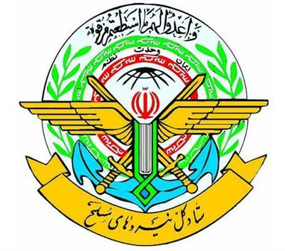 بیانیه ستاد کل نیروهای مسلح به مناسبت حماسه ۹ دی