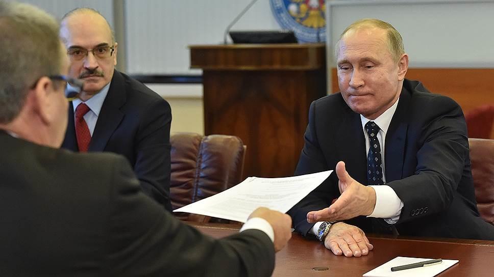 پوتین نامزد انتخابات ریاستجمهوری شد