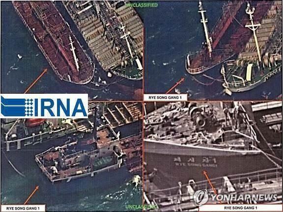 توقف یک کشتی حامل نفت کره شمالی توسط کره جنوبی