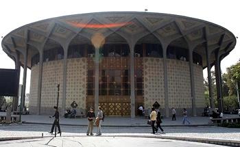آشنایی با بنای تئاتر شهر تهران
