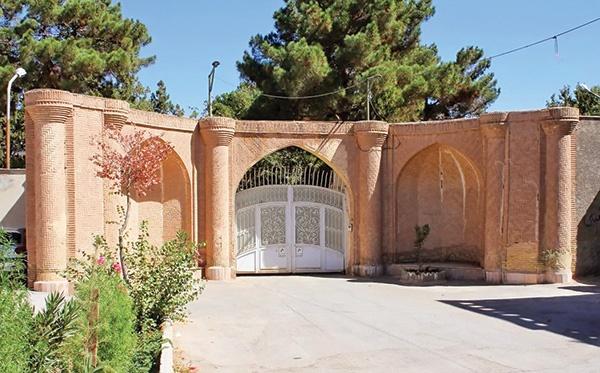 موزه صنعت نفت کرمان