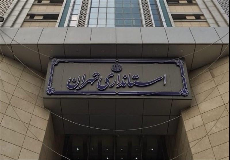 اختصاص ۹ محل برای اعتراض قانونی مردم در تهران