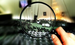 هیئت نظارت بر رفتار نمایندگان