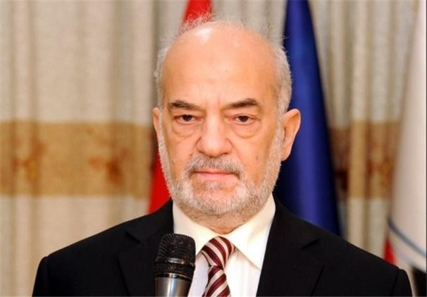 وزیر خارجه عراق: تروریستها از ۱۴۰ کشور برای داعش در عراق جنگیدند