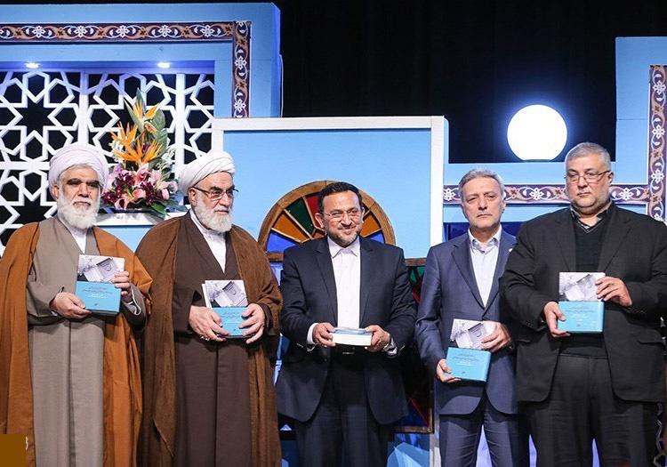 استثناگرایی آمریکایی، اروپا مرکزی و دیگریسازی مسلمانان