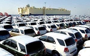 بازار خودروهای وارداتی در تعلیق