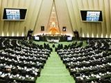 بازوهای نظارتی مجلس قدرت میگیرد